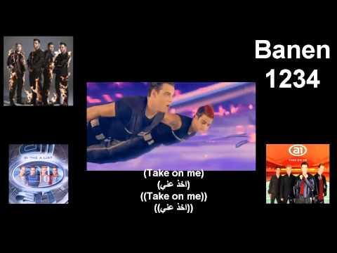 A1 - Take On Me مترجمة