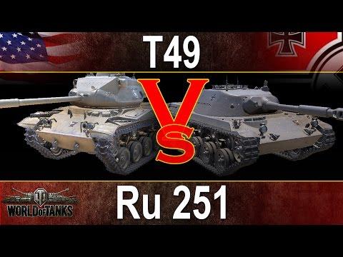 15 x T49 vs 15 x Ru 251 - Kto wygra? World of Tanks