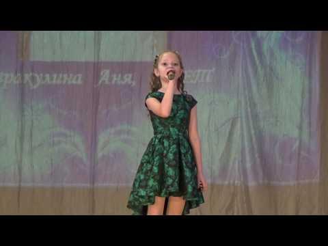 Песня про любимого папу (г.Усолье-Сибирское, школа 13)