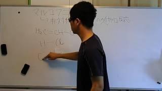 マルコフニコフ則〜非対称アルケンへの水素化物付加〜
