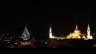 ماء الذهب للعطور قريباً في دمشق بسلسلة جديدة