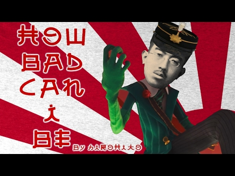 How bad can I be but It's performed by the Emperor Showa Hirohito