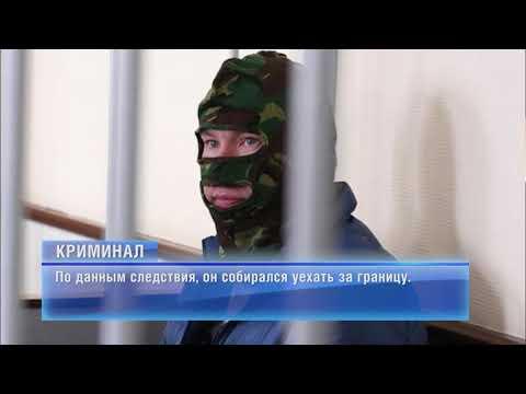 Уральский чиновник - шпион?