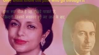 meri baat our hai meine to mohabbat ki hai..Sudha Malhotra Live BBC_ Sahir ..a tribute