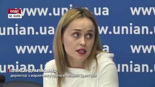 Підписання Меморандуму про стратегічне співробітництво: «Фітнес Блокбастер» і Sport Life 24 канал