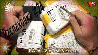 Огляд і розпакування з AliExpress #24