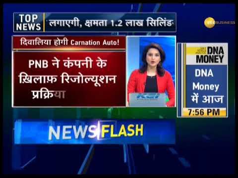 Jagdish Khattar's company 'Carnation Auto' to go bankrupt