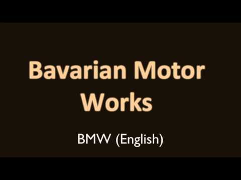 How to pronounce BMW  in English and German , Full form of BMW in English and German