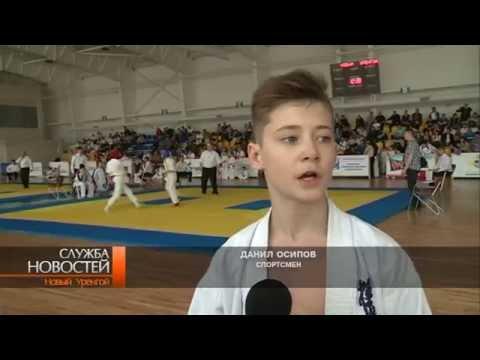 В Новом Уренгое состоялся Чемпионат и Первенство Уральского ФО по киокусинкай карате.