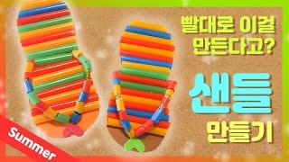 [유아 | 아동 | 유…
