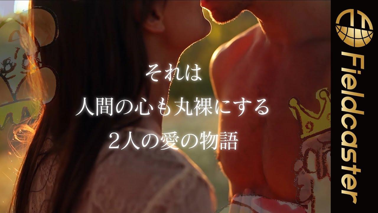 梶 裕貴 竹 達 彩奈 共演