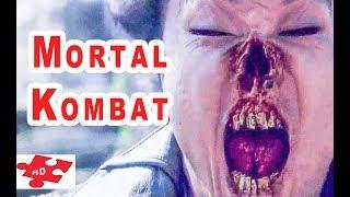 Смертельная битва / MORTAL KOMBAT / Кэри Хироюки ...
