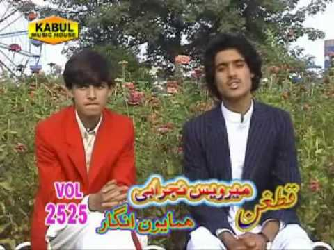 nice afghan music mirwaiz nejrabi and humayun angar.mp4