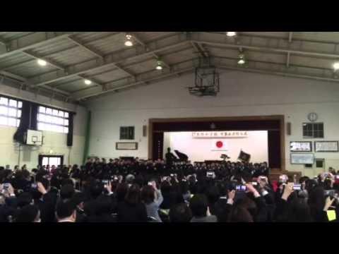 Graduation Mitataki