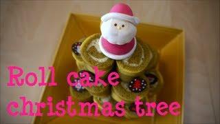 Roll Cake Christmas Tree 【hd】 ロールケーキ パレット クリスマスツリー