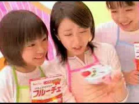 志田未来 ハウス CM スチル画像。CM動画を再生できます。