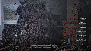 أحمد قربان | الفقرة الثانية | يوم رابع محرم 1441 هـ | مسجد السيدة فاطمة الزهراء (ع)