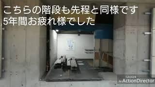 【祝🎉複々線化‼️】小田急線世田谷代田駅新ホーム使用開始‼️