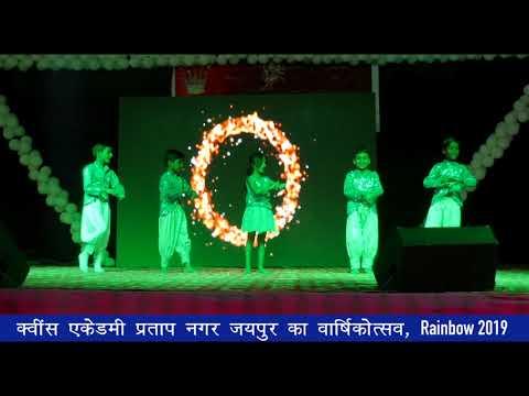 #Queensacademy Queens Academy School Pratap Nagar Jaipur,jvp Media Group,hariram Kiwada,