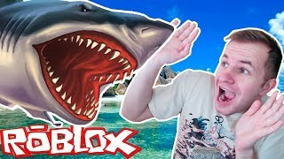 №738: РОБЛОКС - ОХОТА НА АКУЛ (Roblox - SharkBite)