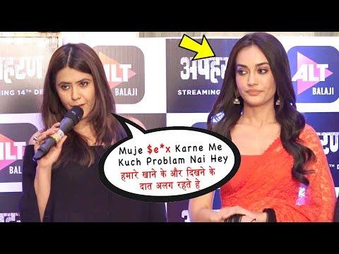 Ekta Kapoor Reveals 'She's Why Doing $e*ual Webseries | Bollywoodtv