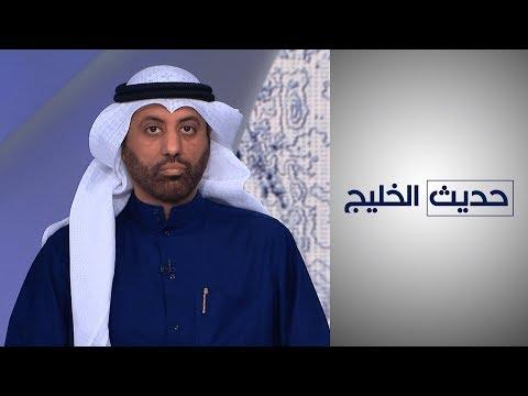 الحميدي: دائمًا ما تُلعب ورقة البدون قبل الانتخابات بالكويت  - نشر قبل 21 ساعة