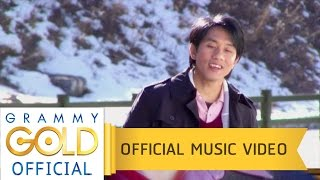 โอ๊ย โอ๊ย - อ๊อด คีรีบูน【OFFICIAL MV】