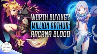 TOTALLY RIDICULOUS FUN! Million Arthur: Arcana Blood【PS4/Steam】