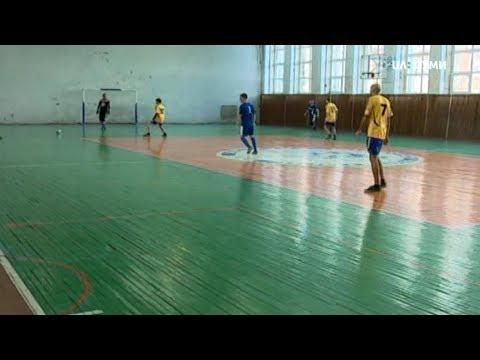 UA:СУМИ: У Сумах триває футзальний чемпіонат