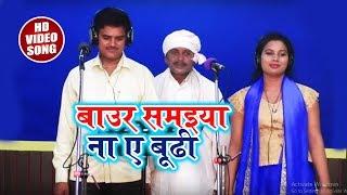 Lachari Hd - Surendra Bharti Lakshmi Priydarshi - New.mp3