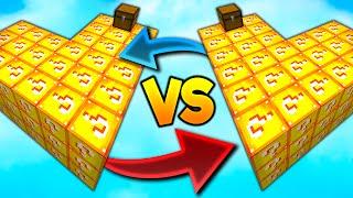 2v2 LUCKY BLOCK SKYBLOCK WARRIORS! - Minecraft Mods