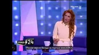 Анастасия Стоцкая: «Киркоров многое обещал и не выполнил»