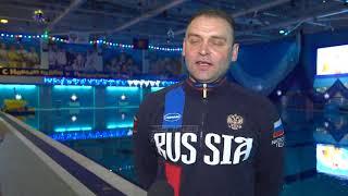 В Центре олимпийской подготовки «Уралочка» отрепетировали грандиозное новогоднее шоу