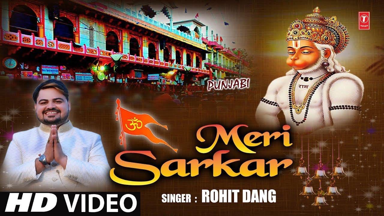 Bhakti Sagar | T-Series
