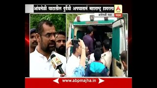 Ambenali Ghat : Bus accident : 7pm report on rescue operation