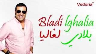 BLADI L