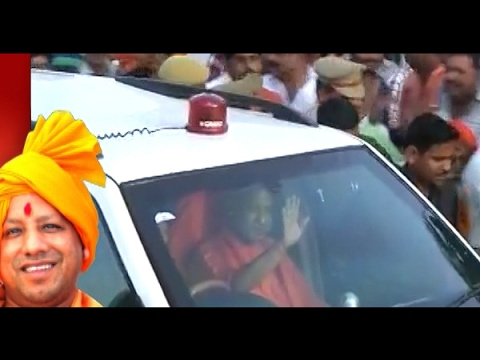 UP CM Yogi Adityanath reaches Gorakhpur, people clap and chant Yogi Yogi to welcome him