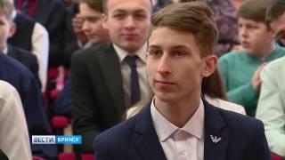 Полпред президента в ЦФО посетил брянские учреждения образования