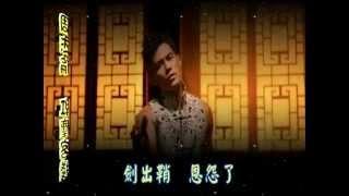 周杰倫-紅塵客棧【伴唱】