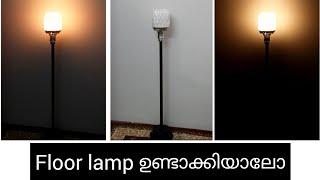 Floor Lamp making//DIY spoon light lamp//vaiga's world.....