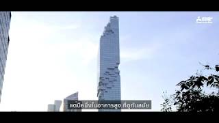 Video Present Mitsubishi MahaNakhon