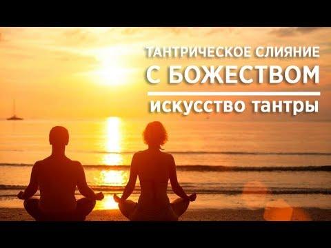 Отзывы посетителей Тантра-Клубов Юлии Варры в Москве и