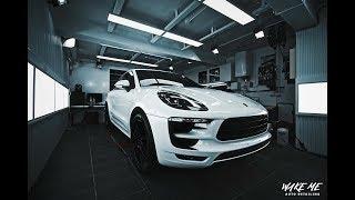 【寶傑洗車】Porsche Macan GTS (GYEON激昂鍍膜施工)