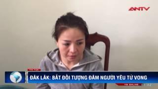 """Đắk Lắk: """"Máy bay bà già"""" đâm chết """"phi công trẻ"""""""