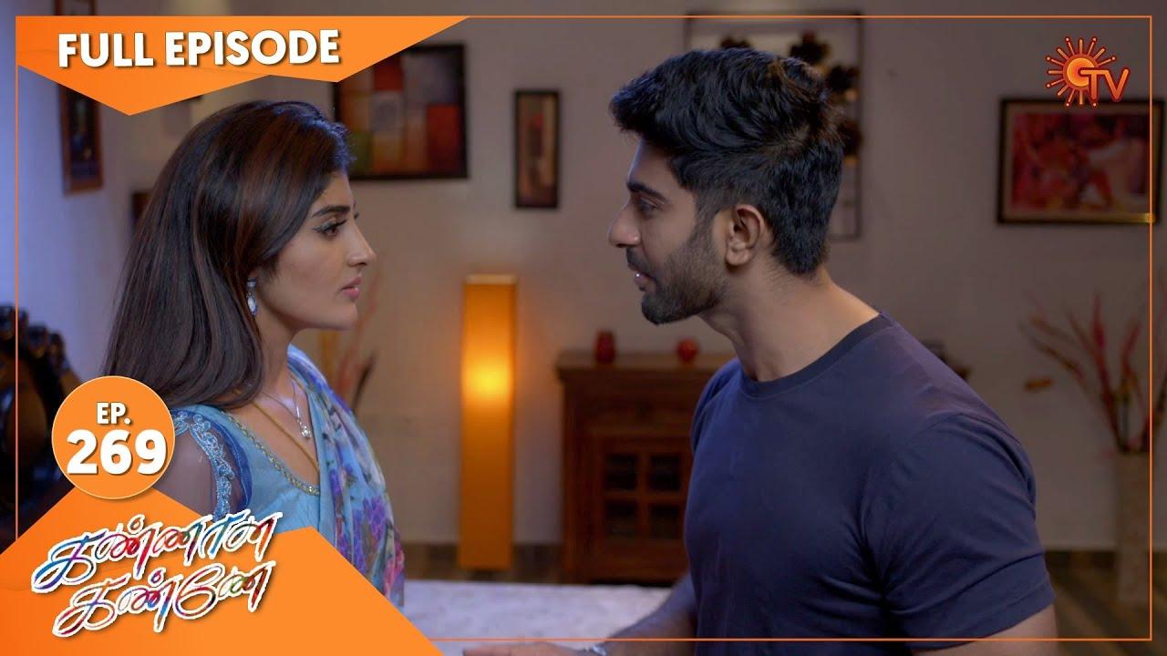 Download Kannana Kanne - Ep 269 | 20 Sep 2021 | Sun TV Serial | Tamil Serial