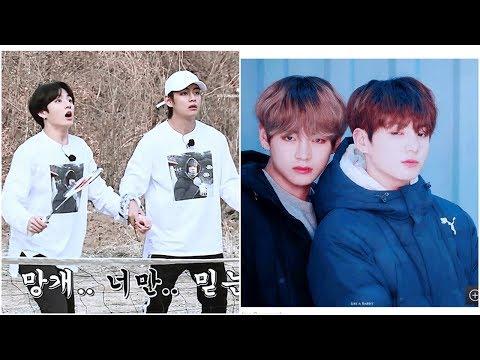 [BTS NEWS]BTS Bromance: V and Jungkook Caught Back-Hugging During Concert?