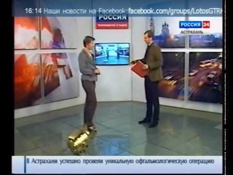Россия 24 Астрахань Программа «В кадре» посвященная Дню тромбоза на базе ФЦССХ г. Астрахань
