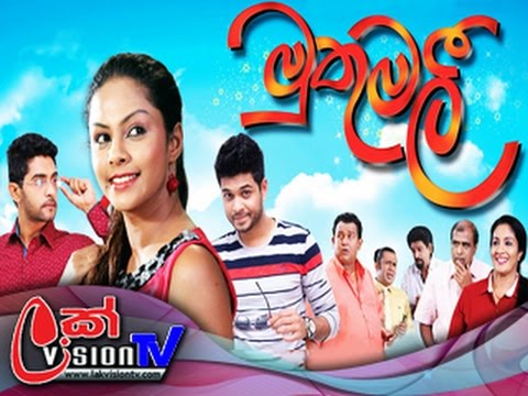 MuthuMalee (54) 2017-05-26 last Episode