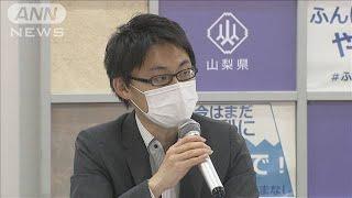 感染判明し帰京した女性 検査後にゴルフや整骨院(20/05/04)