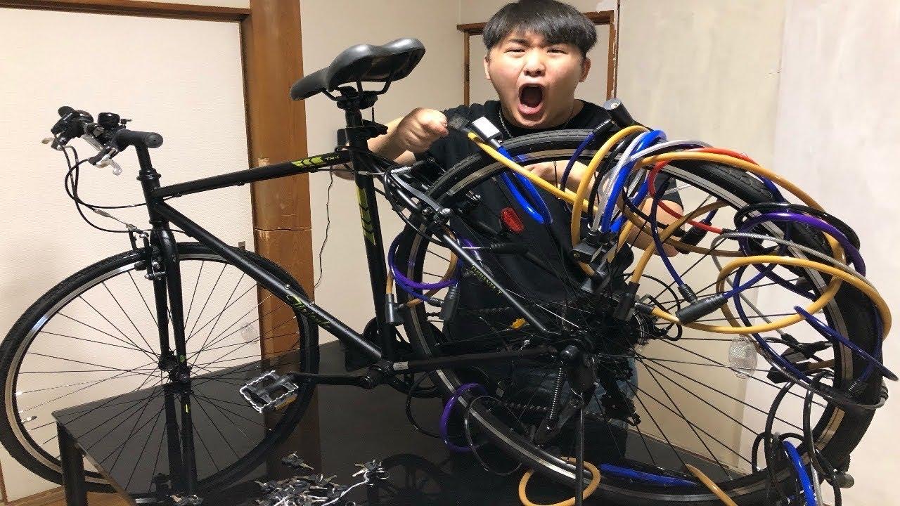友達の買って直ぐの自転車をカギ100個で封印してみた【ドッキリ】